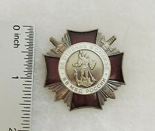 Russia new Russian Order Distinguished Service