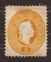 1861 Lombardia Venetia, 2 Soldi, Unused, Scarce