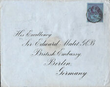 ISLE OF WIGHT : 1894 EAST COWES QV 2 1/2d small single ring cancel on envelope