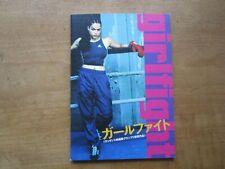 "Film ""Girlfight"" Karyn Kusama Michelle Rodriguez Movie Program Japanese ver F/S"