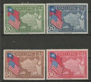 China old stamps set full  MH/MNH  lot35