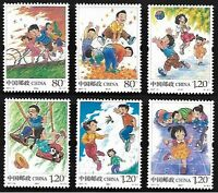 China 2017-13 兒童遊戲 Children Games Stamps