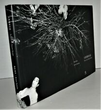 Tosa shin'ya nikki Tosa Late Night Diary by Kazuo Sumida 2014 1st Printing Hdc