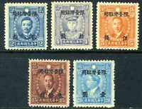 Free China 1946 Taiwan Forerunners Martyr Collection Mint C400