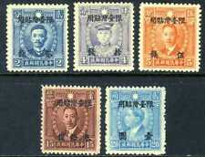 China 1946 Taiwan Forerunners Martyr Collection Mint C400