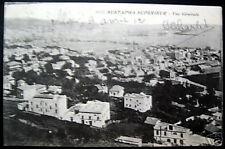 Algeriga~1912 Mustapha Superieur ~ Vue Generale~ Rare