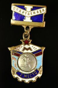 ORG. SOVIET USSR BADGE 1 MOSCOW SPORTS FESTIVAL Running 2nd Place #756