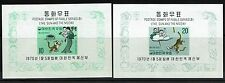 Korea SC# 674a and 675a, Mint Never Hinged -  Lot 031917
