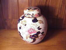 "VINTAGE MASON'S MANDALAY IRONSTONE -BLUE MULTICOLOR- 9 1/2"" FABULOUS GINGER JAR"