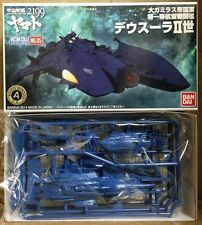 Star Blazers Yamato Battleship 2199 version 05 Flag battleship Desla Deusula Ii