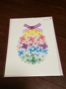 Papyrus Card Thinking of You with Love and Wishing You a Happy Easter NEW $8.95