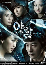 Queen of Ambition Korean Drama (6DVDs) Excellent English & Quality!