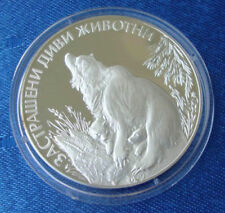 2006Asian Endangered Wild Animal Arctos Gobiensis Brown Bear Antique Silver Coin