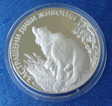 BULGARIA 25 levs 1989 Endangered wild animals - bear and cubs, Silver, MINT