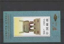 China postfris 1996 MNH block 76 - Philatelic Exhibition (S1649)
