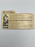 Vintage Gi Joe 1984 Thunder Self-Propelled Gun Artilleryman Canadian File Card