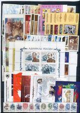 1989 USSR. Full year (120 stamps +6 blocks +standart). MNH