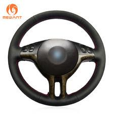 Artificial Leather Steering Wheel Cover for BMW 3 Series E36 E36/5 E46 E46/5 X5