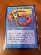 Lord of Atlantis ~ NM ~ Japanese ~ FBB ~ 4th Edition ~ MTG ~ Magic