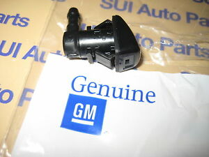 Chevy GMC Buick Traverse Acadia Enclave Winshield Washer Squirter Nozzle NEW OEM