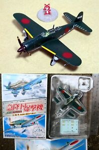 "CafeReo 1:144 Dive Bomber1b Yokosuka D4Y Type 33 ""Judy"" 252nd Kokutai CFR084"