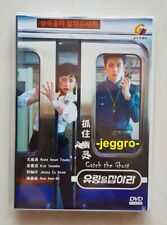 Korean Drama DVD Catch The Ghost 2019 EXCELLENT ENG SUB All Region FREE SHIPPING