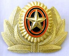Original Russian Army Officer Uniform Hat Cap Badge Military Cockade Metal New