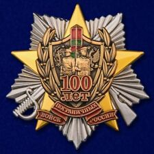 "Russian AWARD rare ORDER BADGE pin insignia - ""100 years of border troops"""