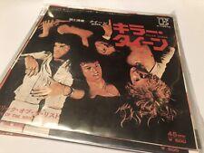 """Queen Killer Queen Original Japanese Import 7""""ps Japan Excellent"""