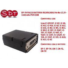 BP-7H PACCO BATTERIA RICARICABILE Ni-Mh 13.2V - 1100 mAh PER ICOM IC-2GAT IC-H16