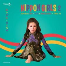 Vinyl-Schallplatten aus Japan