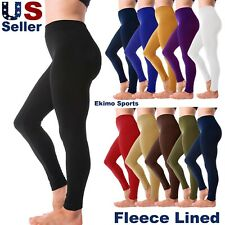 Women's Winter Warm Fleece Lined Legging Thick Full Length Slim Thermal Pants