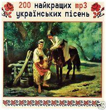 Ukraine CD Mp3 - 200 Best Ukrainian Tradition & Folk Songs Golden Collection