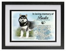 Alaskan Malamute Personalised Dog / Pet ashes photo frame keepsake urn