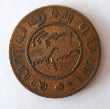 Niederlande Indien -- 1. Cent-- 1857