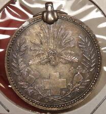 Japanese Red Cross Membership Medal in Silver, Pre-Second World War, Nice