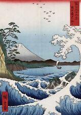 El Mar de las ondas de arte japonés Satta agua Fuji A3 Poster Print YF1222