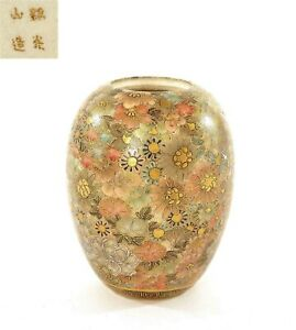 Japanese Kinkozan Satsuma Earthenware Mini Vase Jar Millefleur Thousand Flowers