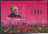Volksrepublik China Block91I postfrisch 1999 Rückgabe Macaus an China (8270774