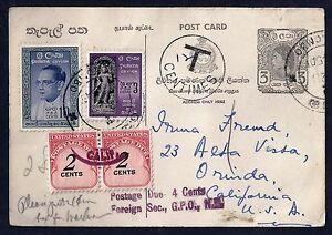 CEYLON SRI LANKA 1961 QUEEN ELIZABETH POSTAL CARD WITH POSTAGE DUES ADDED 12T