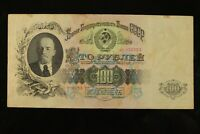 100 Rubles BANKNOTE SOVIET RUSSIA USSR 1947 PICK-231 VF N136