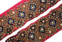 Vintage Indian Sari Border Used Trim 1 Yd Women Antique Sari Trim Ribbon