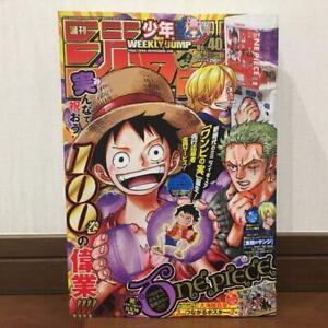 Weekly Shonen Jump No. 40 One Piece 100 Volumes Complete Appendix Japan