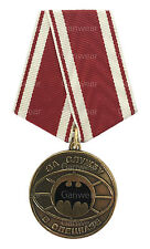 Russian Medal For Service in Spetsnaz GRU Main Intelligence Directorate
