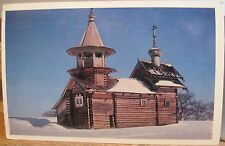 Vintage Russian Postcard LELIKOZERO CHAPEL Kizhi CCCP Soviet Union 1970 to USA