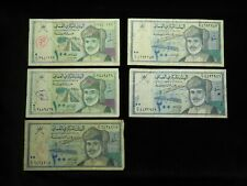 Collection of 10x Omani Banknotes, late 20thC