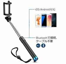 New Mpow Extendable Selfie Stick Bluetooth Remote Shutter For iPhone Samsung