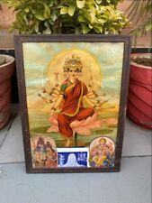 Antique Hindu Goddess Laxmi Rare In Religious Ravi Verma Print Framed