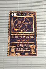 ANCIENT CHARIZARD POKEMON CARD SOUVENIR DISPLAY ITEM