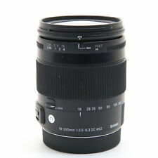 SIGMA 18-200mm F/3.5-6.3 DC MACRO OS HSM Contemporary (Canon EF-S mount) #438